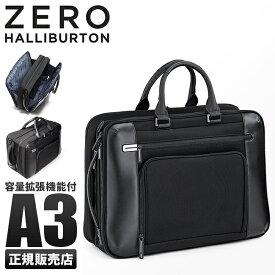 【楽天カード33倍(最大) 1/25限定】ゼロハリバートン ビジネスバッグ メンズ ノートPC A3 大容量 出張 拡張 ZERO HALLIBURTON PRF3 エース 8085900