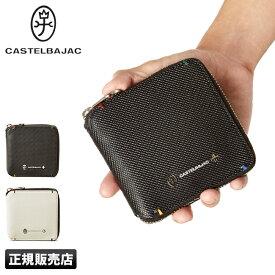 カステルバジャック 財布 二つ折り財布 本革 メンズ レディース ラウンドファスナー CASTELBAJAC 96634