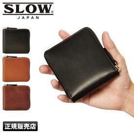 【楽天カード33倍(最大)|12/5限定】SLOW 財布 二つ折り財布 本革 メンズ ラウンドファスナー スロウ ハービー herbie so660g