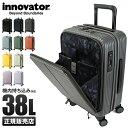 【楽天カード23倍|10/25限定】【2年保証】イノベーター スーツケース 機内持ち込み Sサイズ 38L フロントオープン 軽…
