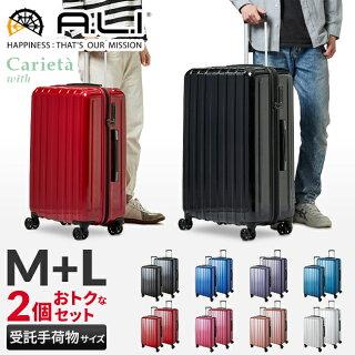【楽天カード26倍(最大)|7/10限定】スーツケースセットMサイズ/Lサイズ60L/96Lキャリーケースキャリーバッグアジアラゲージおしゃれ軽量dya-1900s【GoTo】
