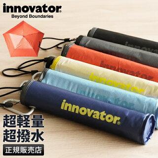 【楽天カード34倍(最大)|7/10限定】イノベーター傘折りたたみ傘50cm軽量コンパクトカラビナINNOVATORin-50m