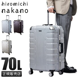 エース スーツケース Lサイズ 70L フレームタイプ ヒロミチナカノ hiromichinakano ACE 06776