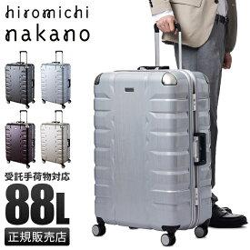 エース スーツケース Lサイズ 88L 大容量 大型 フレームタイプ ヒロミチナカノ hiromichinakano ACE 06777