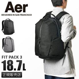 【楽天カード23倍 10/25限定】Aer エアー リュック ビジネスリュック バッグ メンズ ジム キャンプ A4 フィットパック3 fit-pack3