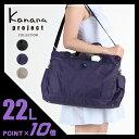 カナナプロジェクト エール ボストンバッグ レディース Kanana 45780|59477
