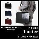 キャサリンハムネット ダレスバッグ ラスター ビジネス メンズ KATHARINE HAMNETT Luster 490-8003
