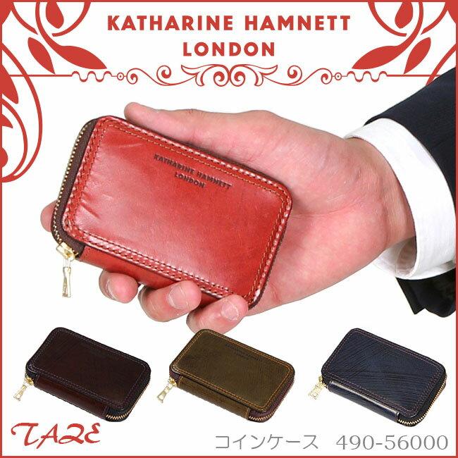【緊急開催中!楽天カードでP19倍】キャサリンハムネット ターゼ 小銭入れ コインケース KATHARINE HAMNETT TAZE 490-56000 革財布 メンズ レディース