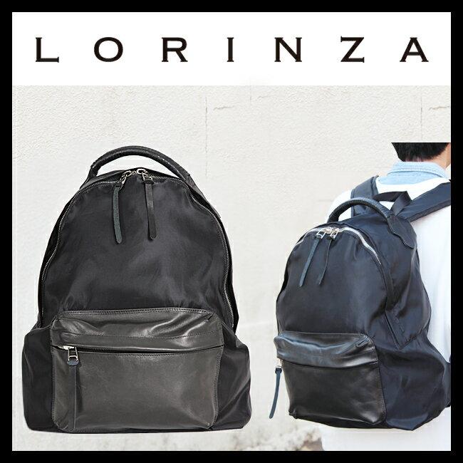 ロリンザ デイパック リュック リュックサック 本革 A4 メンズ レディース LORINZA LO-STN-BP09