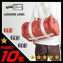 【在庫限り】吉田カバン ラゲッジレーベル ライナーネオ ボストンバッグ 大容量 ロールボストン ポーター LUGGAGE LABEL 971-05724