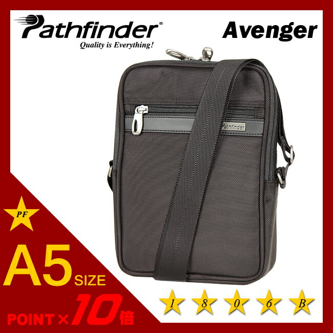 【まもなく終了!楽天カードでP14倍+4倍!4/25(水)23:59まで】パスファインダー アベンジャー ビジネスバッグ メンズ ショルダーバッグ A5 PATHFINDER AVENGER PF1806B