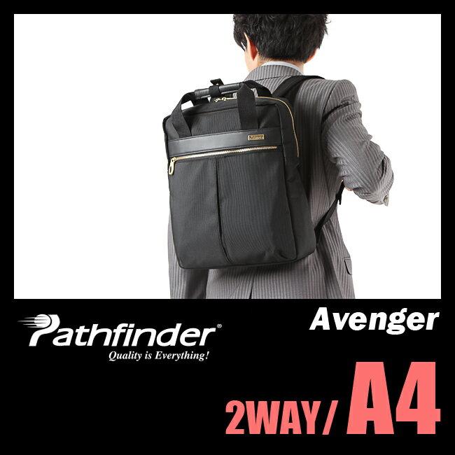 【まもなく終了!楽天カードでP14倍+4倍!4/25(水)23:59まで】パスファインダー アベンジャー ビジネスバッグ メンズ 2Wayビジネスバッグ A4 PATHFINDER AVENGER PF1815L