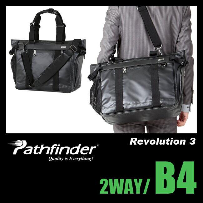 【まもなく終了!楽天カードでP14倍+4倍!4/25(水)23:59まで】パスファインダー レボリューション3 ビジネスバッグ メンズ 2WAY ブリーフケース ビジネストート B4 PATHFINDER Revolution 3 PF5401B