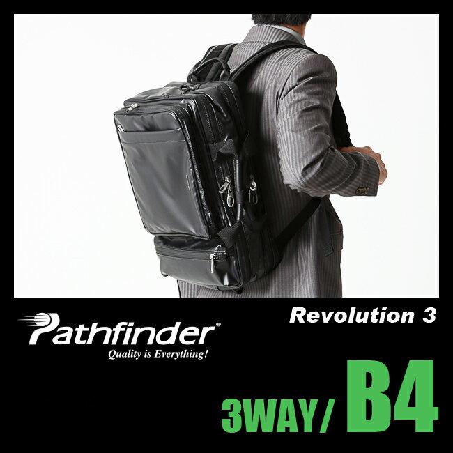 【まもなく終了!楽天カードでP14倍+4倍!4/25(水)23:59まで】パスファインダー レボリューション3 ビジネスバッグ メンズ 3WAY ブリーフケース B4 PATHFINDER Revolution 3 PF5402B