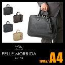 ペッレモルビダ PELLE MORBIDA ビジネスバッグ 本革 革 レザー 1WAY ブリーフケース メンズ キャピターノ CAPITANO CA010 メン...