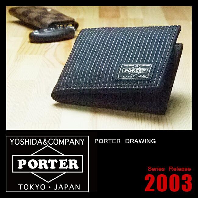 吉田カバン ポーター ドローイング 財布 二つ折り財布 小銭入れあり PORTER 650-08615