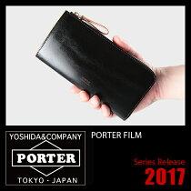 ポーター/フィルム