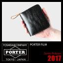 吉田カバン ポーター フィルム 二つ折り財布 革 ラウンド 2017年 新作 PORTER 187-01348