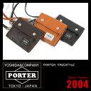 ポーター スタイル ウォレットコード