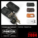 吉田カバン ポーター フリースタイル キーケース ラウンドファスナー スマートキー PORTER 707-07177