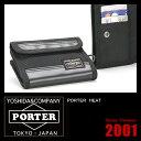 吉田カバン ポーター ヒート 財布 二つ折り財布 PORTER 703-07887
