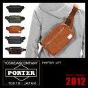 吉田カバン ポーター リフト ウエストバッグ ヒップバッグ ボディバッグ PORTER 822-06132
