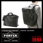 吉田カバン ポーター ネットワーク ビジネスバッグ 3way A4 B4 PORTER 662-08383 クリスマスプレゼント