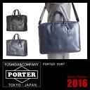 吉田カバン ポーター ソート ビジネスバッグ 本革 革 レザー 2way ブリーフケース メンズ PORTER 116-03272
