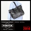 吉田カバン ポーター タクティカル トートバッグ PORTER 654-05413