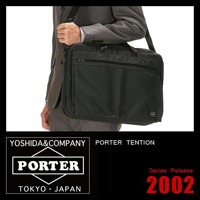吉田カバン ポーター テンション ビジネスバッグ メンズ 2WAY ブリーフケース A4 PORTER 627-07307