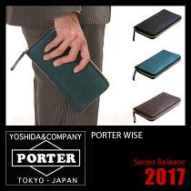ポーター/財布