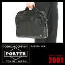 吉田カバン ポーター ヒート ビジネスバッグ メンズ 2WAY ブリーフケース A4 PORTER 703-07883
