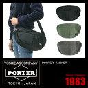 吉田カバン ポーター タンカー ショルダーバッグ PORTER 622-06991
