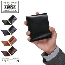 【楽天カード25倍|10/30限定】吉田カバン ポーター カウンター 財布 二つ折り財布 本革 メンズ PORTER 037-02982