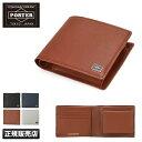 【楽天カードで最大35倍|12/10限定】吉田カバン ポーター カレント 財布 二つ折り財布 薄い 薄型 本革 メンズ PORTER…