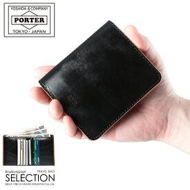 【楽天カード17倍】吉田カバン ポーター フィルム 財布 二つ折り財布 本革 小銭入れなし PORTER 187-01351