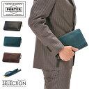 【2夜連続!豪華プレゼント|11/29-30】吉田カバン ポーター ワイズ 財布 長財布 馬革 ラウンドファスナー パスポート…