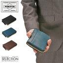 【最大20倍|5/18限定】吉田カバン ポーター ワイズ 財布 二つ折り財布 メンズ レディース 馬革 ラウンドファスナー …