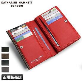 【全員19倍/楽天カード23倍|9/30限定】キャサリンハムネット 財布 二つ折り財布 本革 メンズ レディース ミドル KATHARINE HAMNETT 490-51913