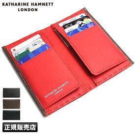 【楽天カードP17倍】キャサリンハムネット カードケース カラーテーラード KATHARINE HAMNETT 490-51914 革 メンズ レディース