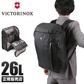 【楽天カード12倍】ビクトリノックス VICTORINOX ビジネスリュック ノートPC 通勤用 バッグ メンズ B4 602153