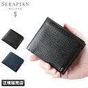 【楽天カード9倍】【在庫限り】セラピアン 財布 二つ折り財布 本革 レザー SERAPIAN 6136M11