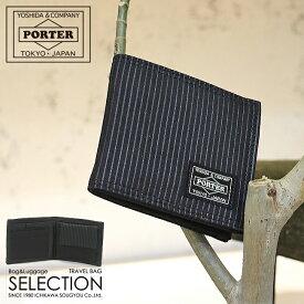 【楽天カード28倍|1/30(木)限定】吉田カバン ポーター ドローイング 財布 二つ折り財布 PORTER 650-08615