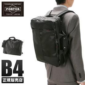 【最大P26倍|9/17(火)限定】吉田カバン ポーター ネットワーク ビジネスバッグ リュック メンズ 3WAY B4 PORTER 662-08383