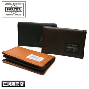 吉田カバン ポーター フリースタイル 名刺入れ カードケース メンズ レディース ブランド PORTER 707-08227