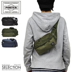 吉田カバン ポーター フォース ウエストバッグ ボディバッグ メンズ ミニ 小さめ 横型 PORTER 855-07501