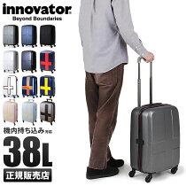 【5H限定プレゼント!7/1519:00〜】【2年保証】イノベータースーツケース機内持ち込みSサイズ38L軽量INNOVATORINV48