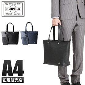 2f3ae3dff948 楽天市場 大きいサイズ メンズ(ブランド吉田カバン)の通販