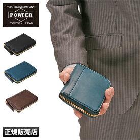 5def2ffee669 楽天市場】財布・ケース(ブランド吉田カバン)(バッグ・小物・ブランド ...