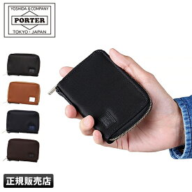 吉田カバン ポーター リフト 名刺入れ カードケース メンズ PORTER 822-16109